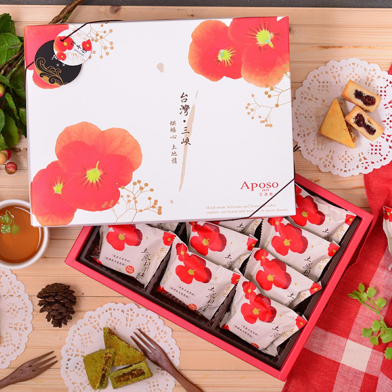 艾波索【花韶禮盒C5~C7 - 土鳳梨酥12入】美食按個讚推薦|春節、過年、伴手禮、年節禮盒|