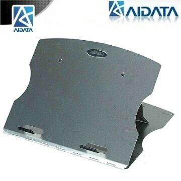 ★原廠公司貨附發票★ AIDATA LHA-3 鋁合金多功能NB筆電架 (和順電通)