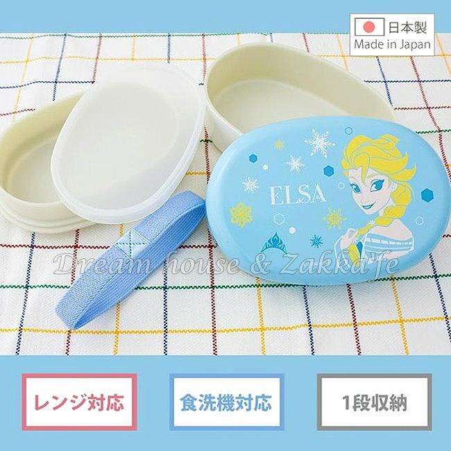 日本進口 迪士尼 Disney 冰雪奇緣 漆器 雙層 便當盒/保鮮盒 390ml 《 日本製 》★ 夢想家精品家飾 ★
