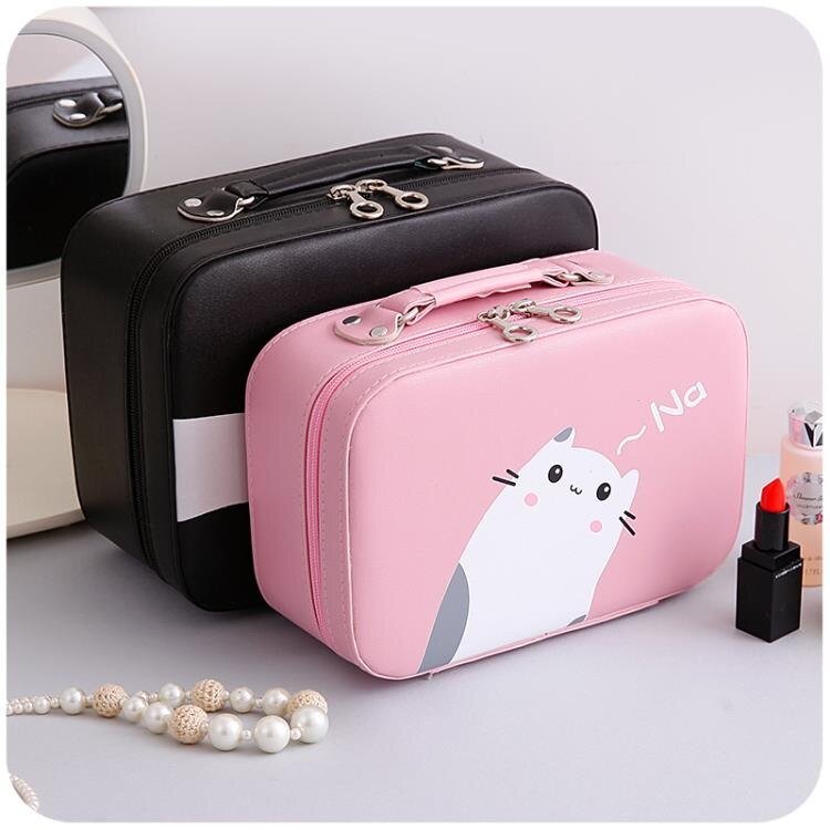 收納包 收納包化妝包小號便攜簡約少女心可愛收納大容量多功能手提化妝品箱
