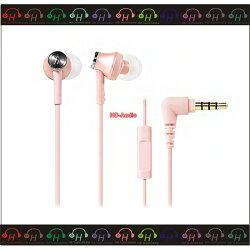 弘達影音多媒體 ATH 鐵三角 ATH-CK350iS 智慧型手機用耳塞式耳機 公司貨 粉紅色