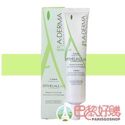 A-Derma 艾芙美 燕麥再生修護精華霜 A.H 40ML 清爽型的神奇霜 乳液