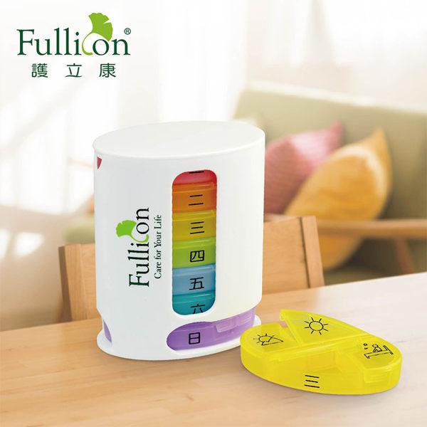 Fullicon護立康─3合1磨藥切藥器,快速磨藥,安全又便利!【德芳保健藥妝】