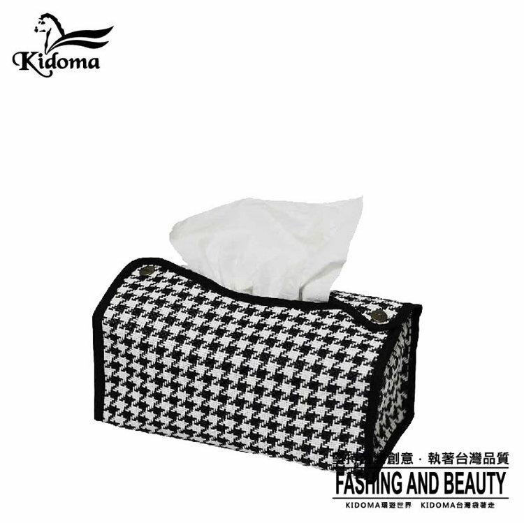Kidoma 獨家編織防水/面紙盒L系列-黑白千鳥 面紙套 紙巾套 紙巾盒/適用抽取式 台灣製造