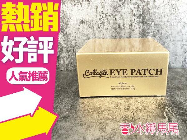 韓國Organia黃金膠原全效眼膜(60片)+重點保養膜(30片)◐香水綁馬尾◐