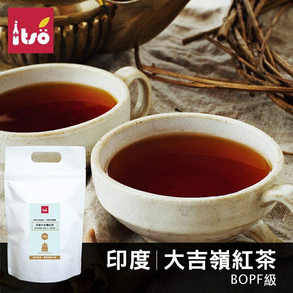 【一手茶】印度大吉嶺紅茶30入- 好分享獨立茶包 1