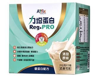 【力增】蛋白配方 Reg.PRO 清甜原味 24gX15包 / 盒 - 限時優惠好康折扣