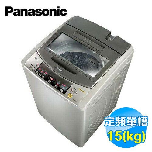 國際 Panasonic 15公斤超強淨洗衣機 NA-168VB