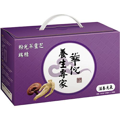 ★免運★華佗 粉光蔘靈芝雞精 免運(70gx18瓶 / 盒) [大買家] 1