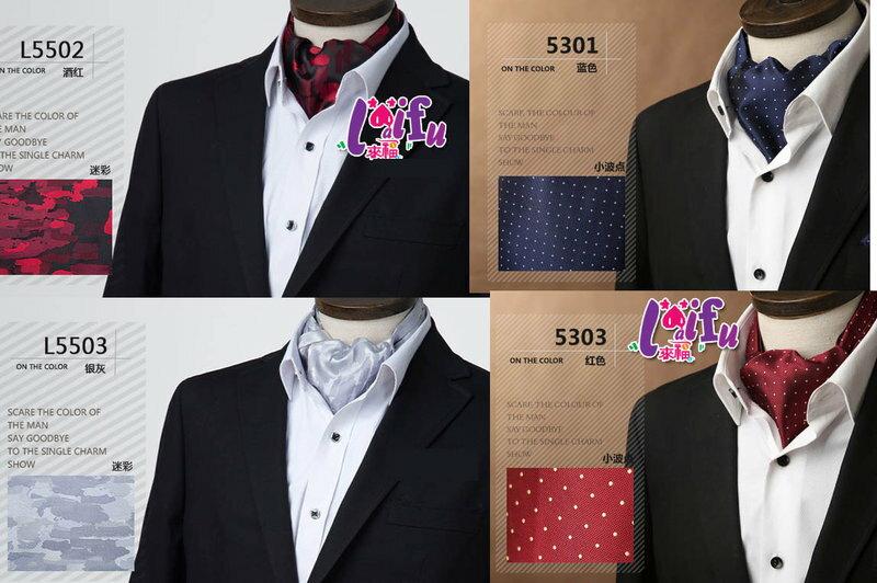 ★草魚妹★K856圍巾貴族男性大領巾領巾領結男圍巾,售價399元
