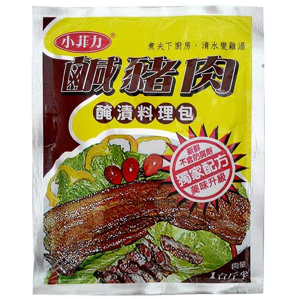 小菲力 鹹豬肉醃漬料理包 50g 1
