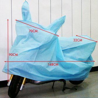 【珍昕】 生活大師 貼心機車防塵套通用型(總長148前寬70後寬32高90cm)