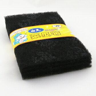 【珍昕】 3M不鏽鋼清潔專用菜瓜布(5入)