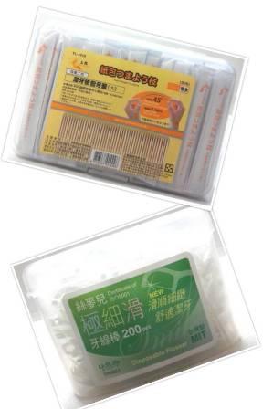 【珍昕】 紙包裝超細牙籤 / 極細滑牙線棒 系列