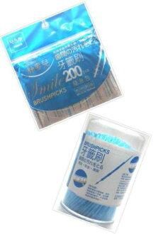 【珍昕】 絲麥兒牙籤刷 罐裝 / 隨身包 系列
