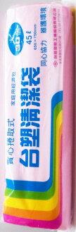 【珍昕】 台塑清潔袋 家庭用經濟包