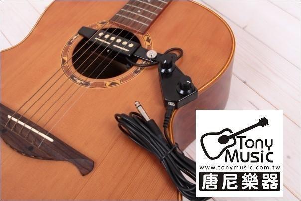 台灣製 PU-33B 古典/民謠/木吉他夾式拾音器/ PICKUP (可調音質/音量,升級成電木吉他)【唐尼樂器】