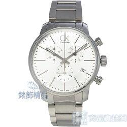 【錶飾精品】CK手錶 K2G27146 CalvinKlein 經典都會時尚 三眼計時 銀白面日期 鋼帶 男錶