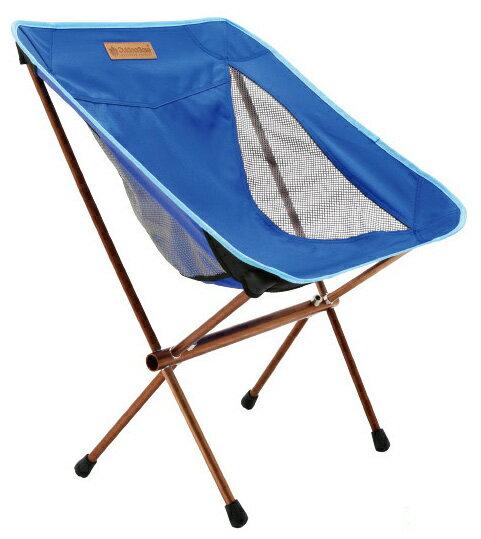 【鄉野情戶外用品店】 Outdoorbase  台灣  Amoeba 鋁合金休閒椅/露營椅 摺疊椅 戶外椅-藍/25711