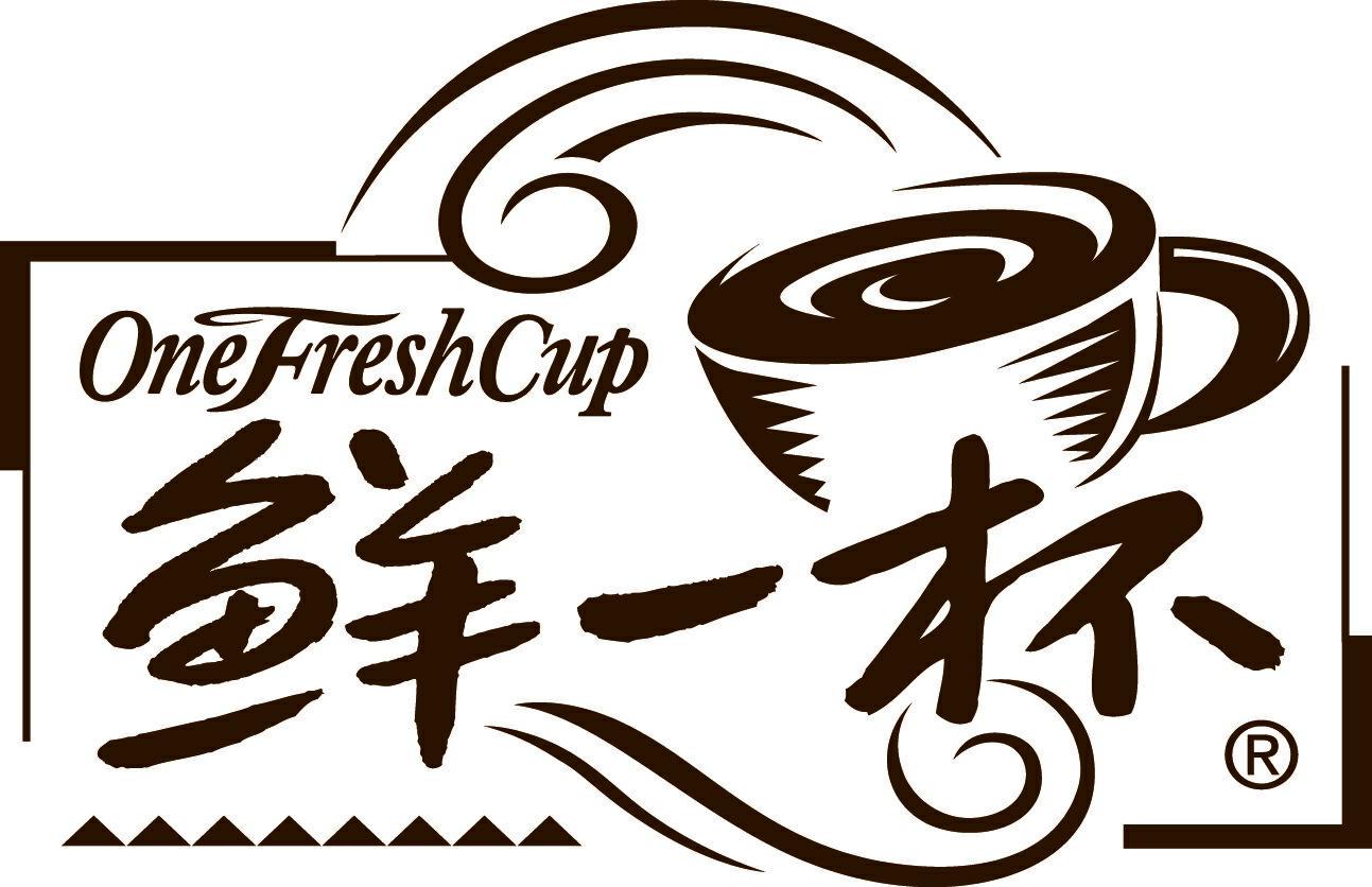【鮮一杯】 綜合即溶拿鐵咖啡60入(含 芝麻拿鐵 / 三合一 / 二合一各20包) 4