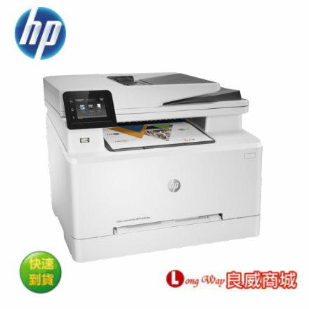 <br/><br/>  HP Color LaserJet M281fdw 無線彩雷傳真複合機 (取代M277dw)<br/><br/>