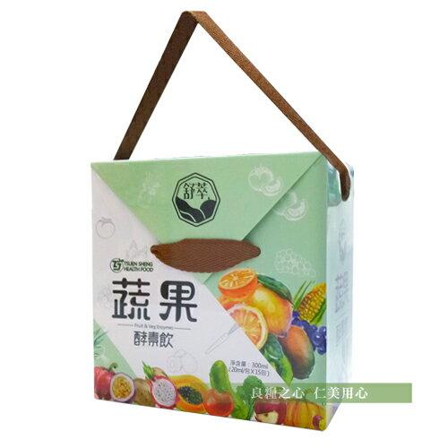 舒萃蔬果酵素飲(20ml*15包盒)