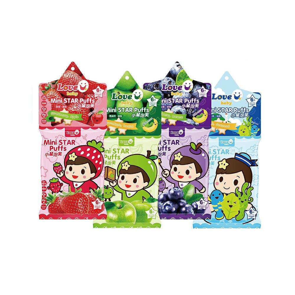 米大師 Master Mi LOVE U baby 小星泡芙 寶寶米餅 (8gx4包/串)- 多款可選 小魚海帶/青蘋果香蕉/草莓蘋果/藍莓香蕉