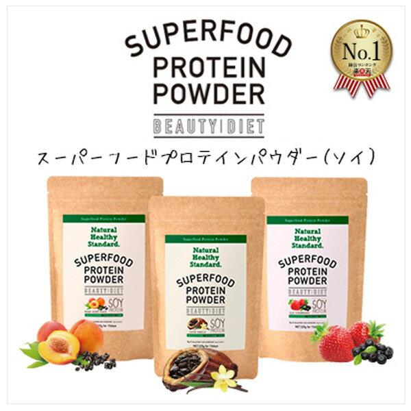 日本 人氣 ♥ Natural Healthy Standard♥ 蛋白質粉