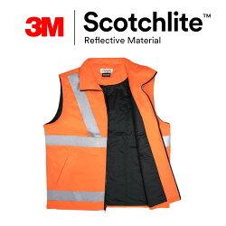 超值雙口袋鋪棉防水防風反光立領背心/限量瑕疵出清款-3M Scotchlite&3M Thinsulate