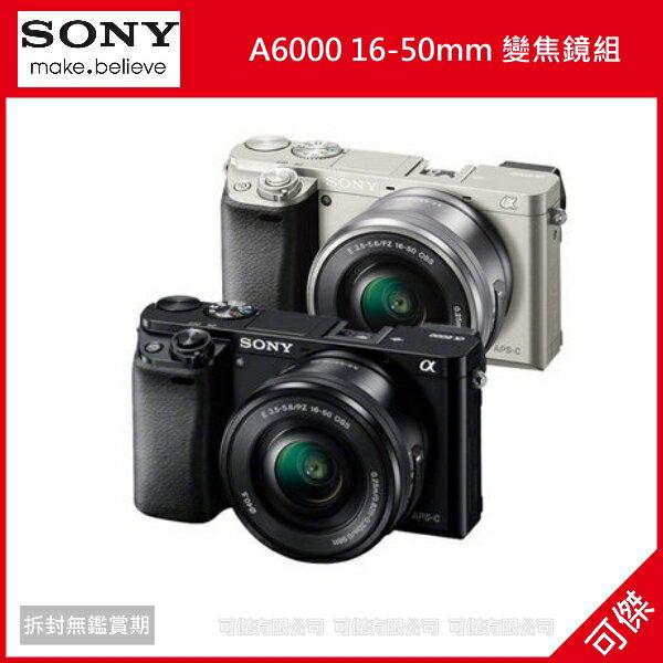 可傑SONYA6000(ILCE-6000L)16-50mm變焦鏡組WIFI電子觀景窗APS-C公司貨高畫質WIFI送原電至429