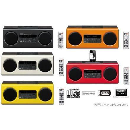 【展示出清】YAMAHA TSX-112 音響 床頭 喇叭 CD / USB / iPhone / iPod 極簡造型 公司貨 分期零利率 免運