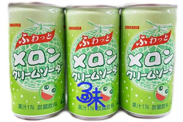 (日本)sangaria 哈密瓜 蘇打飲料 1組6罐 (190ml*6罐) 特價 199 元 (平均1 罐 33 元) 【4902179006387 】(sangaria 汽水)