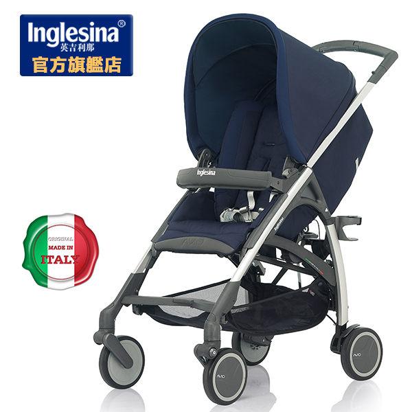 義大利進口Inglesina 英吉利那AVIO四合一嬰兒推車— 深藍色