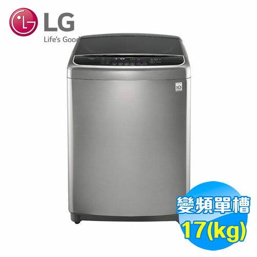 LG 17公斤 6Motion直驅變頻洗衣機 WT-D176VG