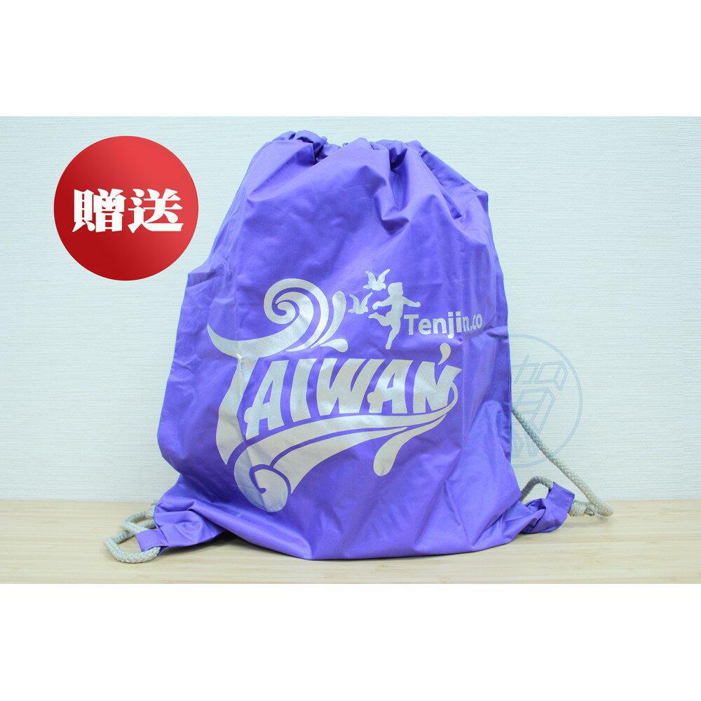 [出清品]太空行雨衣 雨衣 防風防水PJ-908(贈雨衣收納袋)