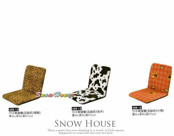 ╭☆雪之屋居家生活館☆╯@特價優惠@AA499-12/13/14 TC小和室墊(五段式)/和室椅/坐墊/靠墊