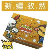 排行榜TOP312 全店 免運 領券最高