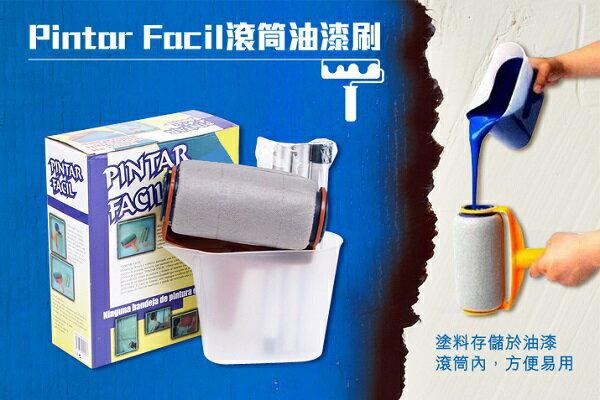 填充式油漆滾筒刷(三節伸縮桿x1 桶子x1 刷頭x1) [大買家] 4
