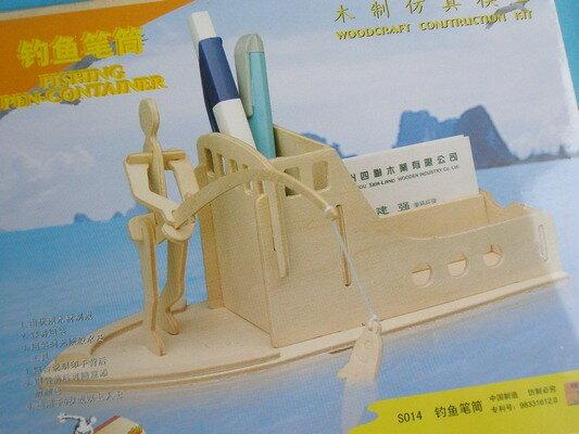 DIY木質3D立體拼圖(S-014釣魚筆筒.中2片入)/一個入{定49}