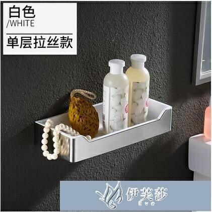 304不銹鋼衛浴置物架衛生間壁掛收納架浴室掛牆單層角架