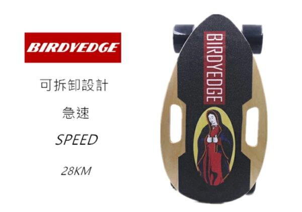 BIRDYEDGESMALL電動滑板可拆卸戰士原木色配色電動滑板街頭滑板【迪特軍】