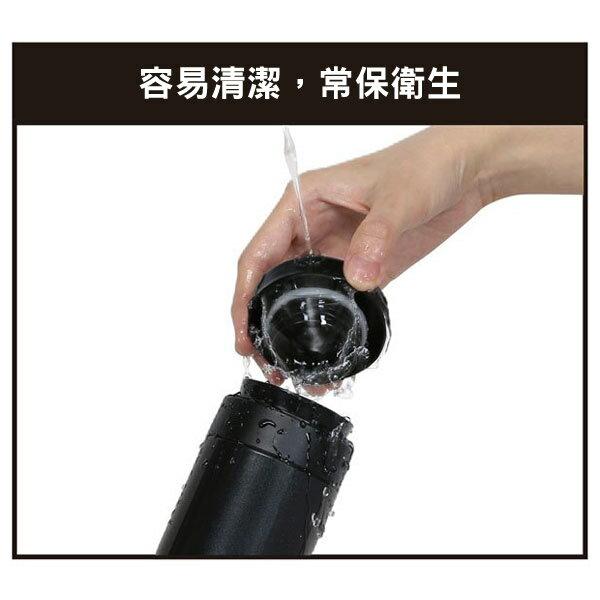 不鏽鋼保溫瓶 OOLO BK 350ml NITORI宜得利家居 3