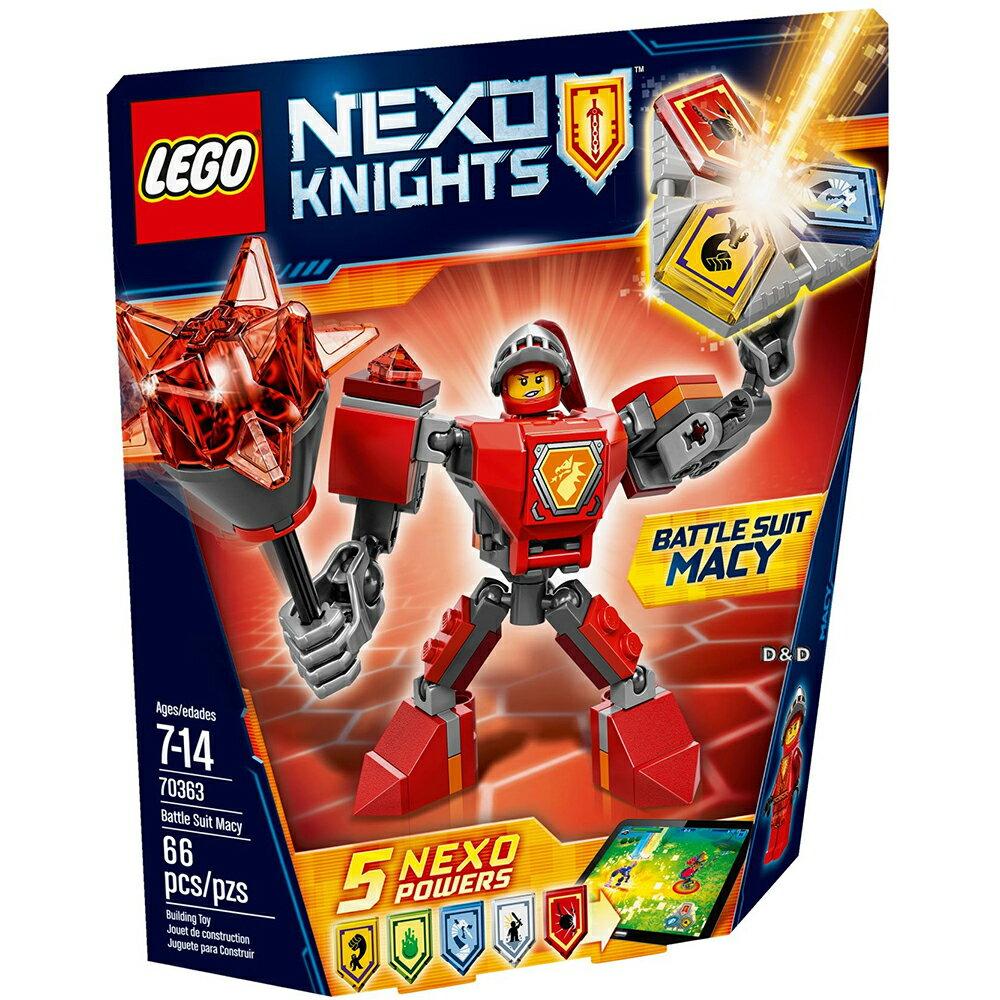 樂高積木LEGO《 LT70363 》Nexo Knights 未來騎士系列 - 梅西戰鬥裝甲