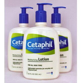 【敵富朗超巿】Cetaphil舒特膚-溫和乳液Moisturizing Lotion 591ml