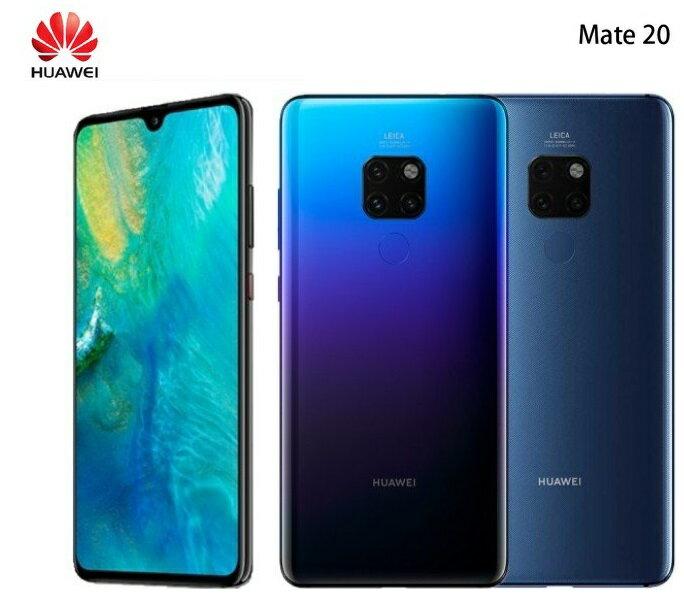[卡樂通訊]華為 Huawei Mate 20 6.53吋 6G/128G 徠卡超廣角三鏡頭 麒麟980晶片 22.5W超級快充(登錄送原廠降噪耳機)