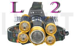新款 5顆L2燈珠 XM-L2 最強設計 6000流明 全配價 五頭頭燈 工作頭燈 L2頭燈 釣魚燈