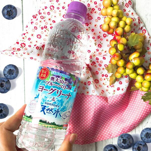 日本SUNTORY透明藍莓優格水藍莓優格風味飲料(單瓶)[JP704]飲品