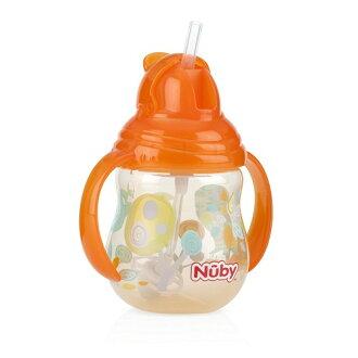 Nuby - 卡拉雙耳彈跳吸管杯(360度吸管) 270ml 橘色幾何款 卡拉杯系列任二件加贈Nuby - 多功能水杯帶!