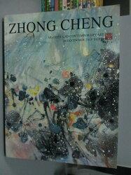 【書寶二手書T3/收藏_YKR】Zhong cheng_Moderna anf Contemporary art_201