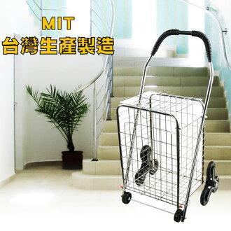 Loxin【BL1017】TRENY三輪爬梯附蓋菜籃車 購物車 行李車 載物車 手推車 菜籃車